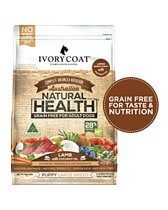 Ivory Coat Lamb with Coconut Oil Grain Free Large Breed Dry Puppy Food